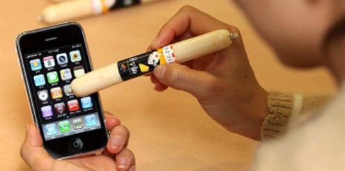 iphone koreaner korv med navigerar